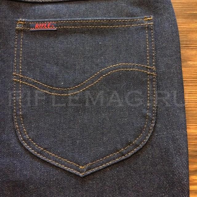 Rifle джинсы доставка