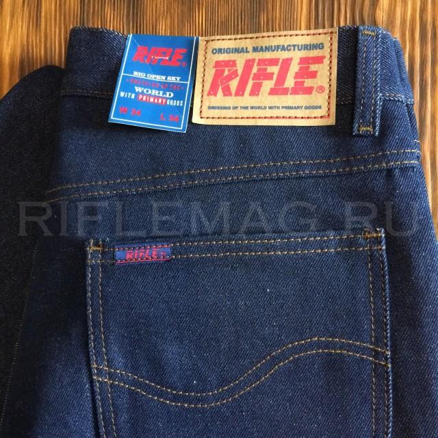 Купить джинсы с доставкой
